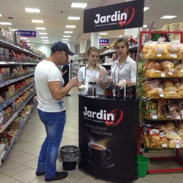Промо-проект для компании OrimiTrade-Jardin