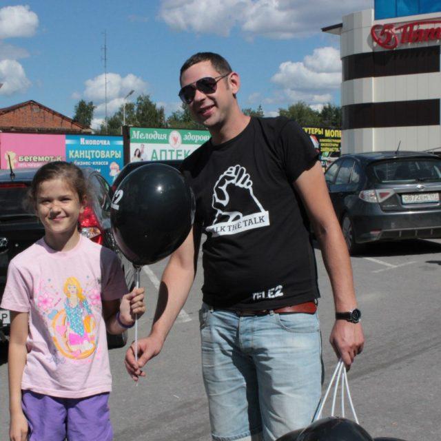 Акция День открытых людей Теле2