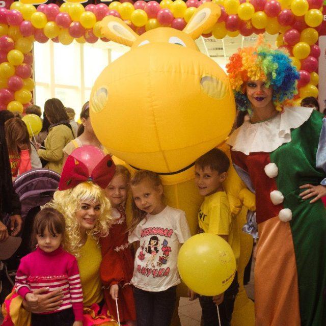 Открытие детского магазина Бегемот