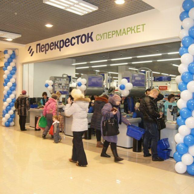 открытие супермаркета Перекресток в ТЦ Молл (Липецк)