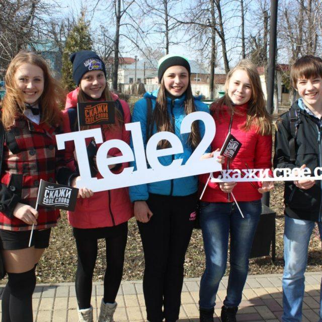 «Скажи свое слово» вместе с Tele2