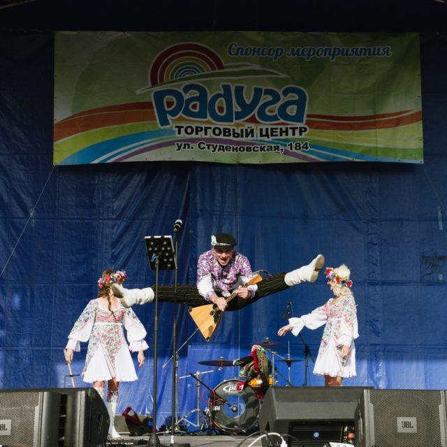 Концерт Сати Казановой в Липецке