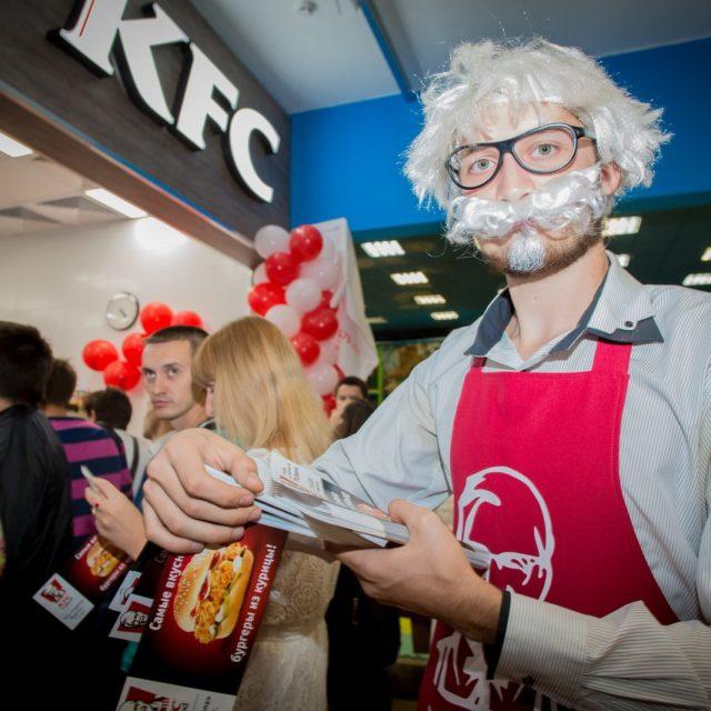 открытие KFC (Липецк)