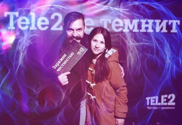 промо для Tele2
