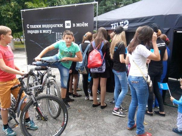 День города Елец вместе с компанией Tele2