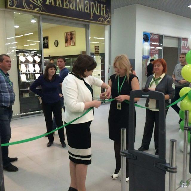 открытие обновленного супермаркета Перекресток в г. Воронеж