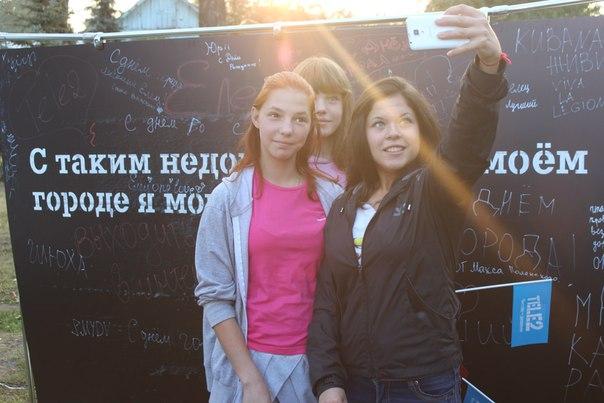 день города Задонск вместе с Tele2
