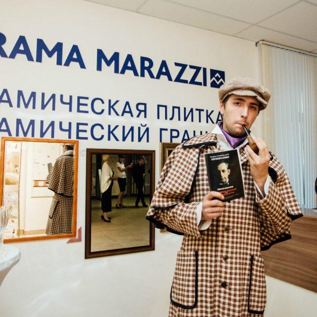 Презентация английской коллекции плитки от Kerama marazzi