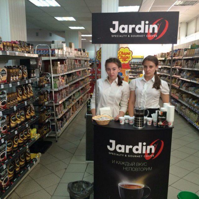 промо-проект для компании OrimiTrade — Jardin