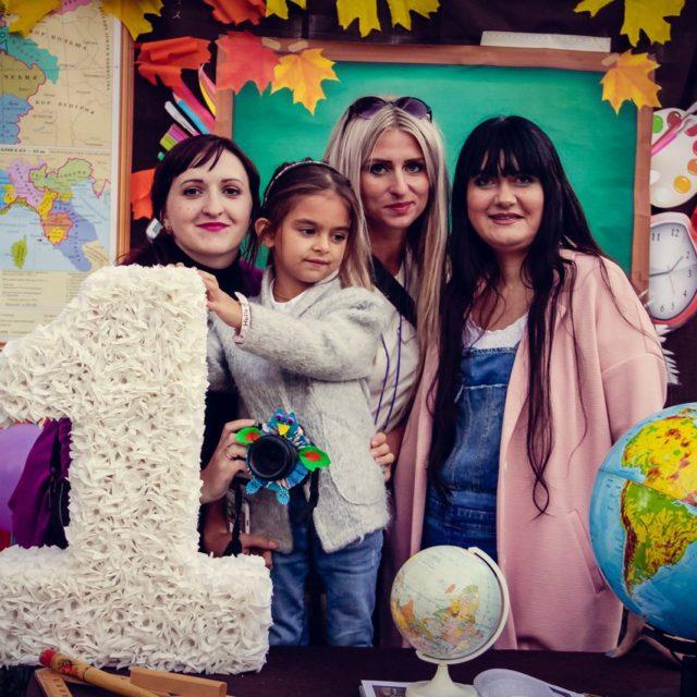 Семейный праздник «Вместе в школу»