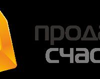 logo_hs_small