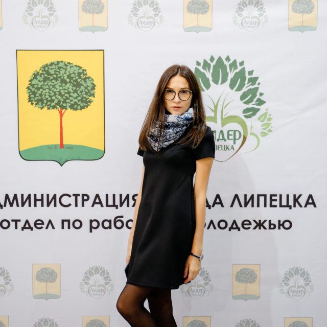 Конкурс «Молодой лидер города Липецка»