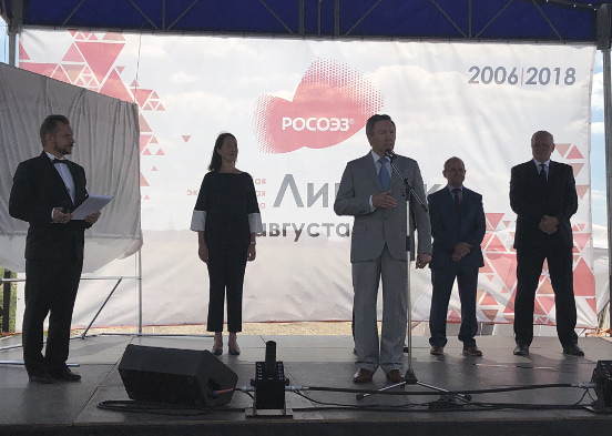 Завершение инфраструктурного благоустройства ОЭЗ Липецк