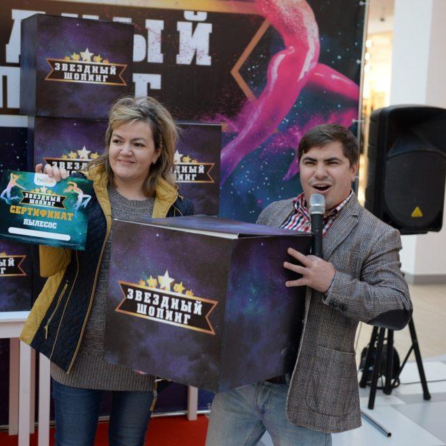 Масштабная акция «Звёздный шопинг» в ТРЦ «Ривьера»