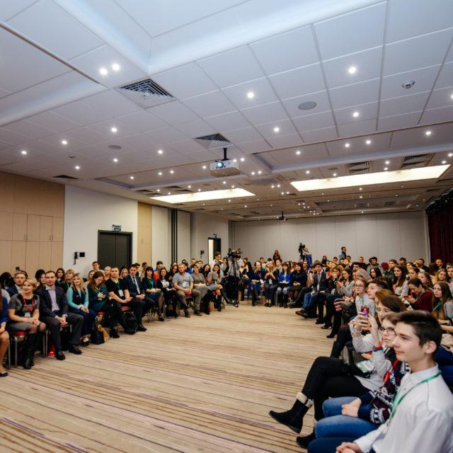 Форум молодежи Липецкой области