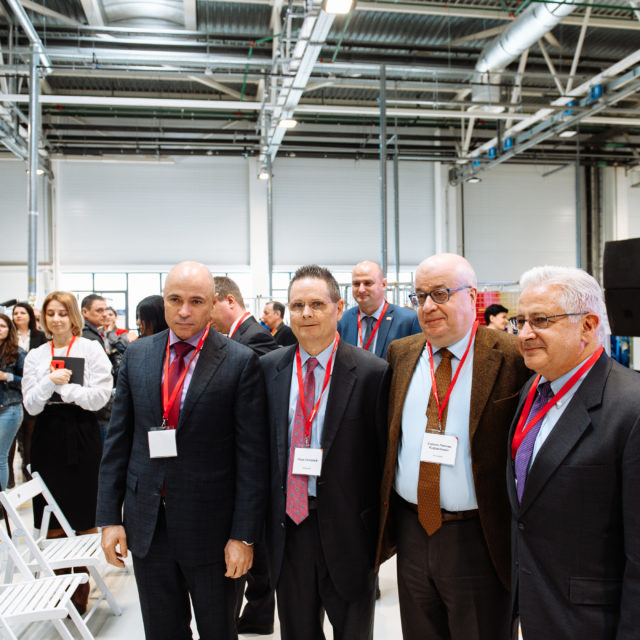 Открытие завода Honeywell