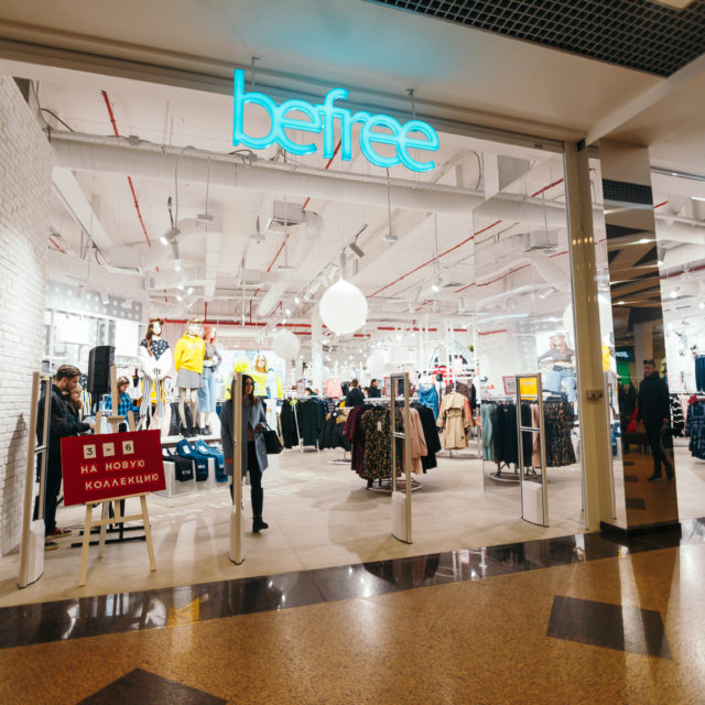 Открытие магазина Befree в ТРЦ «Европа»